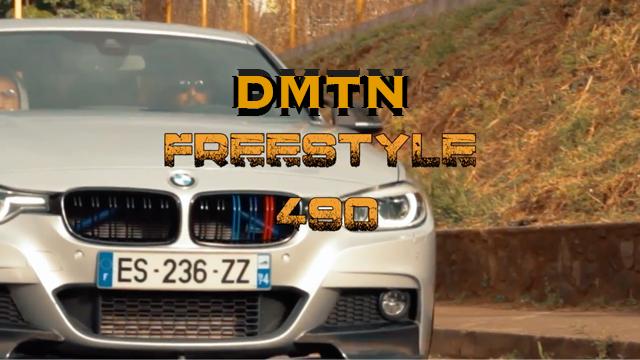 """DMTN lâche un freestyle hardcore """"Freestyle 490"""""""